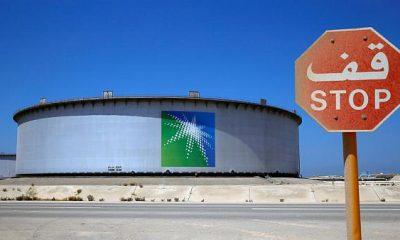 وزارت نفت عربستان