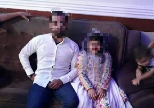 عقد دختر 11 ساله